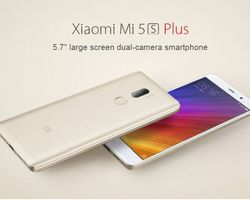 Παρουσίαση του φοβερού Xiaomi Mi5S Plus 6GB / 128GB