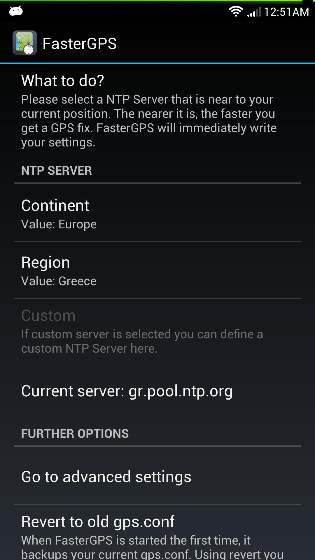 GPS Setup για συσκευές ΜΤΚ , για να κλειδώνουν πιο γρήγορα οι