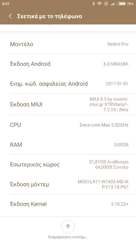 Στάλθηκε από το Redmi Pro μου χρησιμοποιώντας Tapatalk. Images.  Screenshot 2017-03-07-00-41-51-186 com.android.settings.png ab96da4e4e2