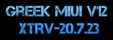 XTRV-20.7.23